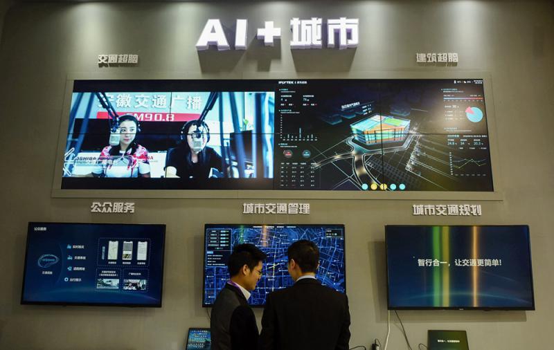 ?AI人才成互聯網產業新寵