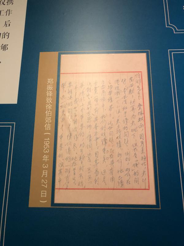 ?搶救流散在港文物信札入藏國圖