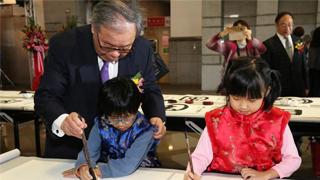 ?82.5%受訪民眾:臺灣文化基底是中華文化