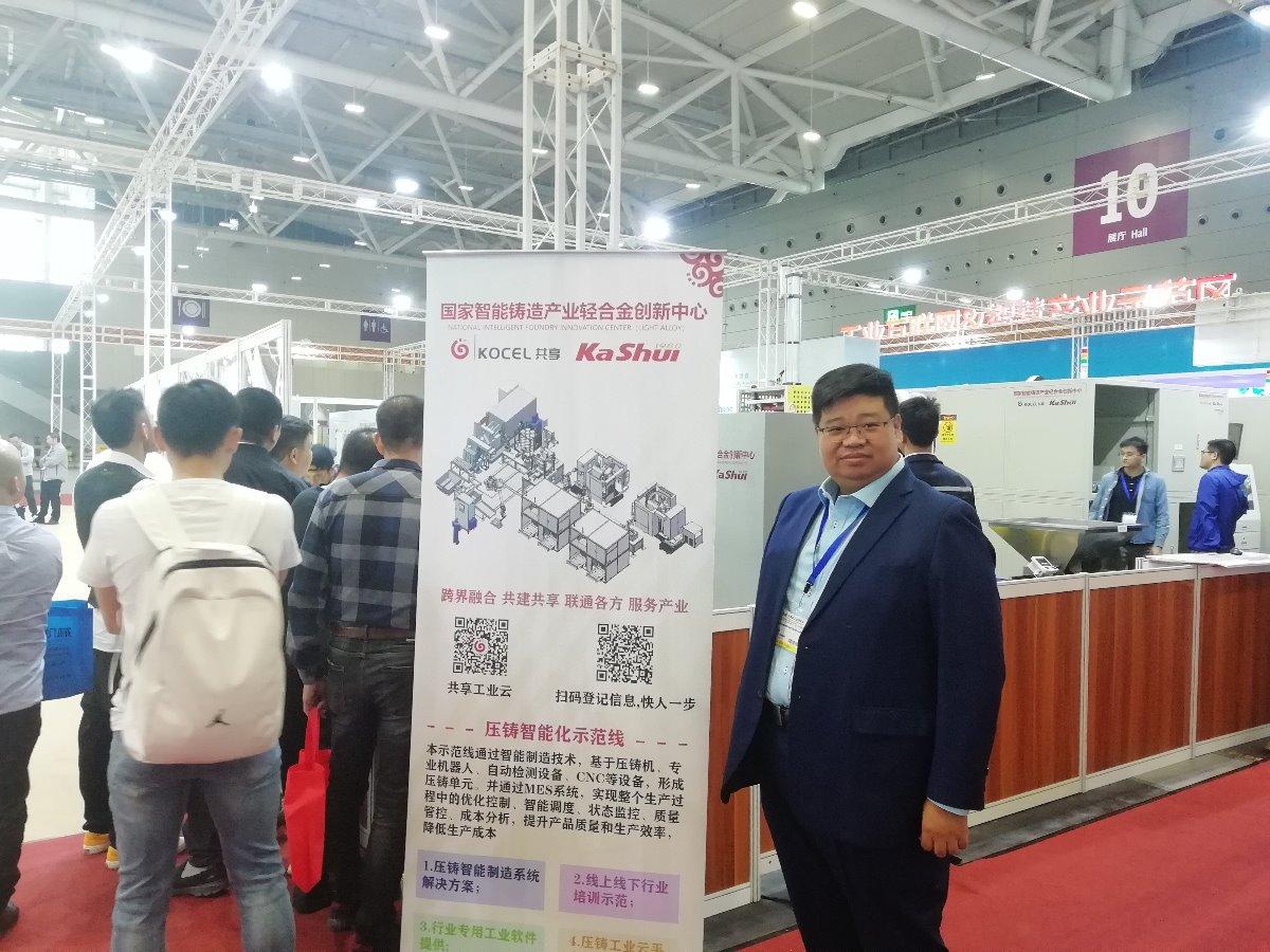 香港推工业4.0可更快回应市场需求