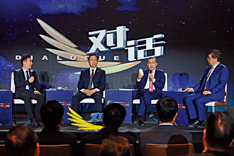?2019央视财经论坛.香港\中国企业家:带领世界提升创新力量