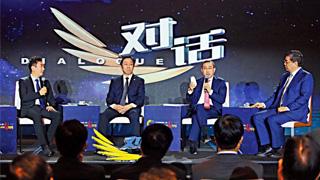 中国企业家:带领世界提升创新力量