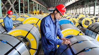河钢:5G让钢铁业实现智能制造