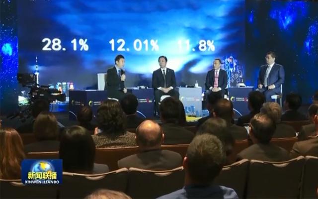 央视新闻联播:第十届央视财经香港论坛召开