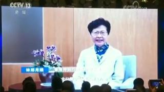 林郑月娥、慎海雄发来视频贺词 赞为经济发展贡献智慧