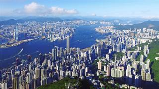 IMF再次肯定香港全球金融中心地位