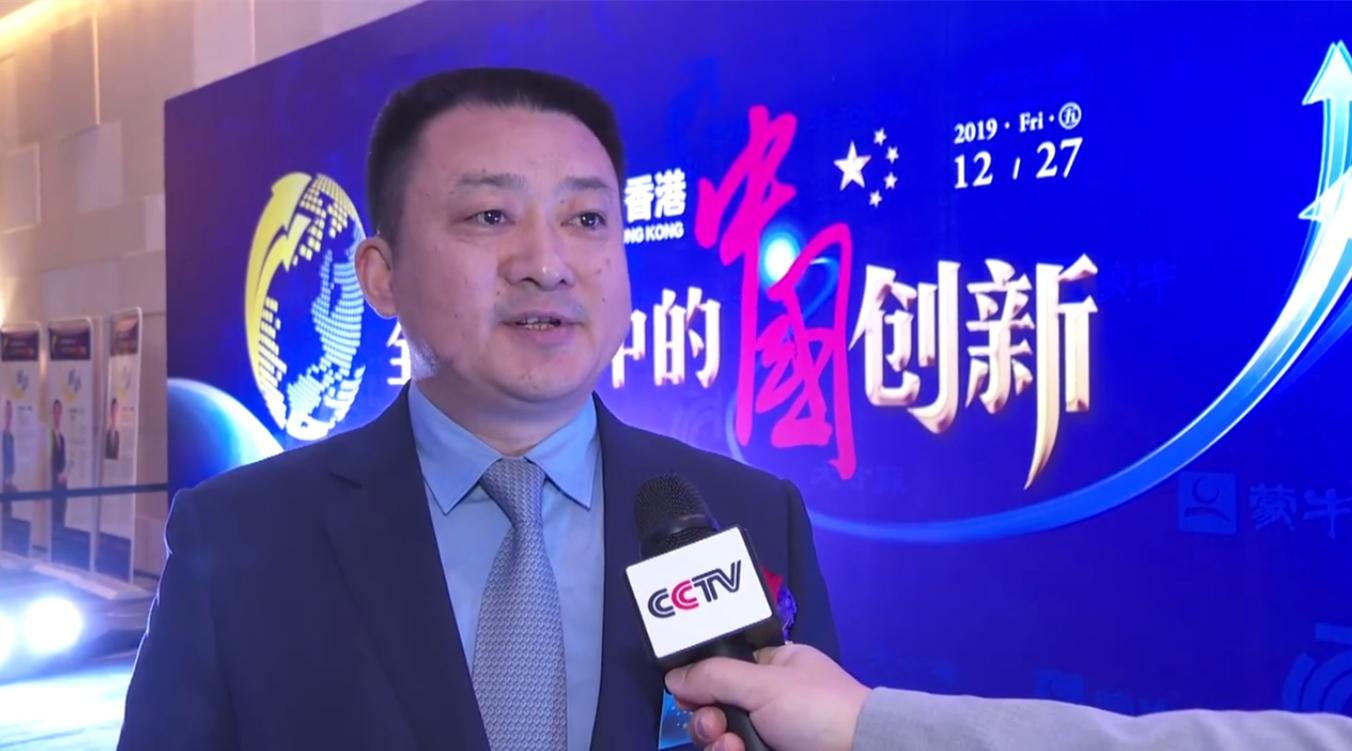 耿国华:香港会更好融入到国家发展大局
