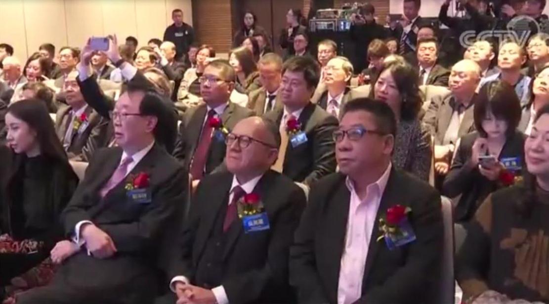 第十届央视财经香港论坛召开