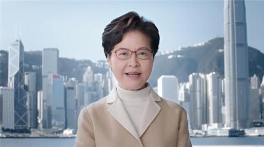 林鄭月娥發短片迎2020:讓香港重新出發