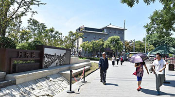 ?北京城规聚力保育老城不能再拆 开拓10条文化探访路线