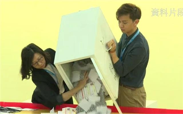 民建联成立18区「议会监察」