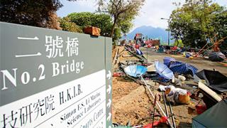 ?暴毀校園 香港中大自費復修料花7000萬