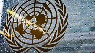 聯合國發起全球對話 共同探討世界未來發展方向