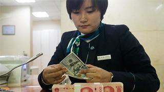 人民币对美元中间价上调240个基点 创逾五个月最高值