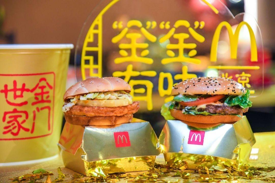 麥當勞推出全新餐單 春節假期堂食外送正常進行