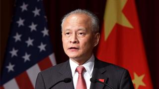 中國駐美大使:互利共贏始終是中美經貿合作的本質特征