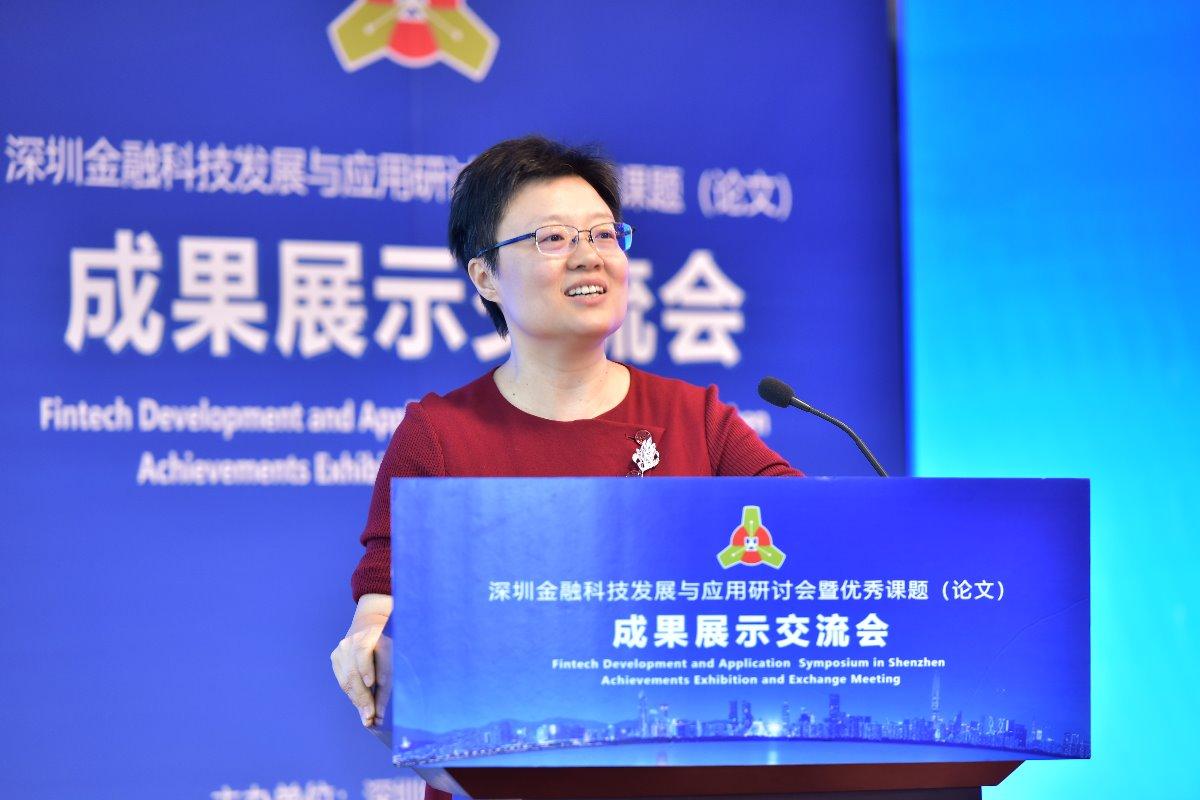 深圳人行研发互联网金融监测系统 打击地下钱庄等