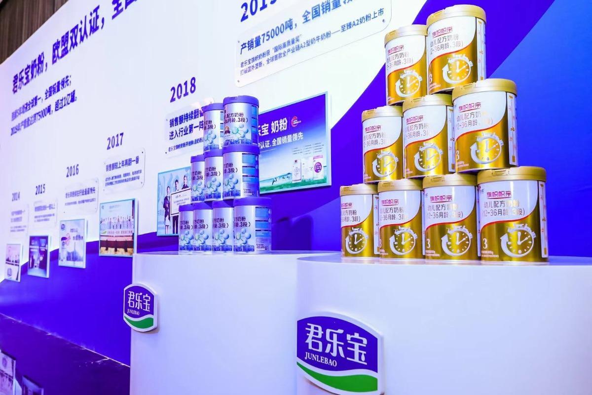 君樂寶奶粉以全球第一增速引領國產奶粉逆襲