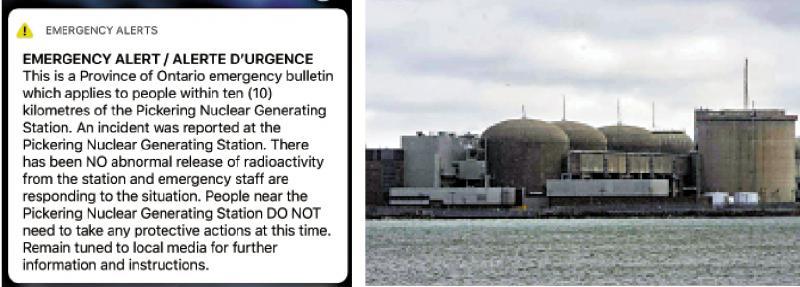 虚惊一场 加安省误发核电厂事故警报
