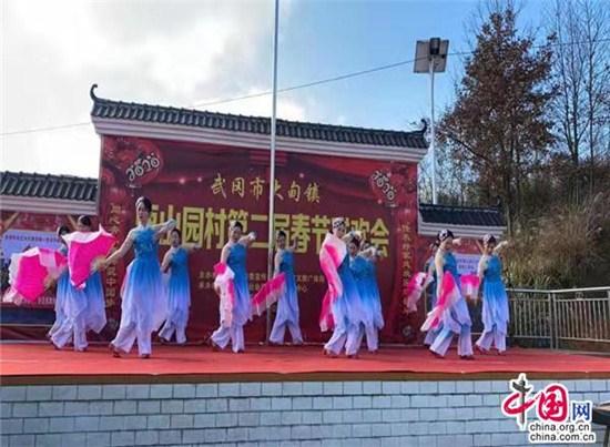 湖南武岡:開展「傳承好家風 歡樂過新年」活動