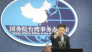 蔡英文连任后两岸经济合作框架协议会否终止?国台办回应