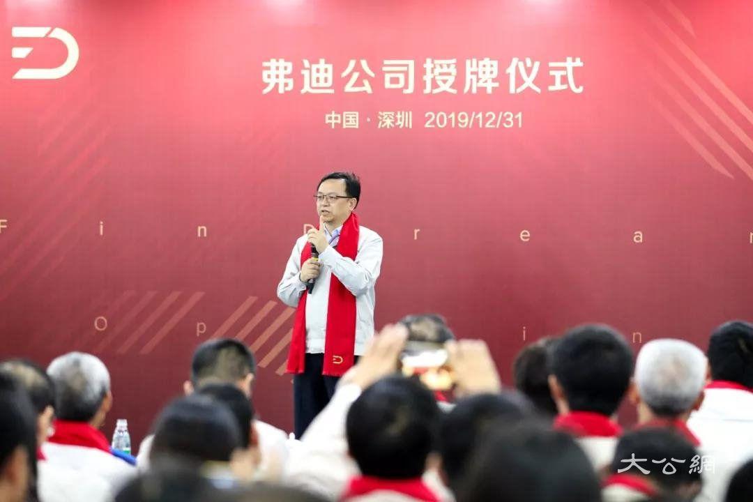 王傳福卸任比亞迪電子法人陳剛接任 比亞迪:經營和股權結構未有變化