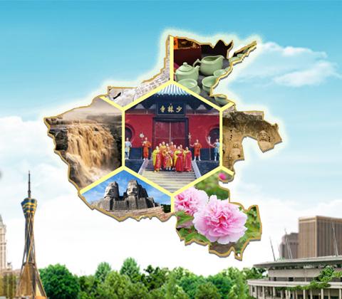 河南省政府新任免一批干部 涉多个政府部门和高校