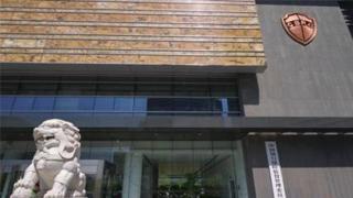 银保监会:简单消费投诉 银保机构应在15日内办理完毕