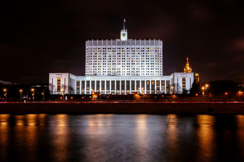 ?普京新宪法改革要点及解读
