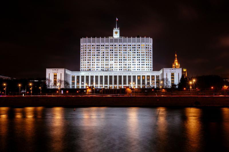 普京新宪法改革要点及解读