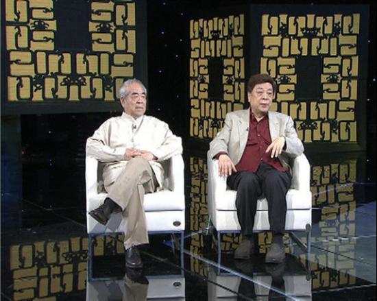 范曾撰文悼念挚友赵忠祥:你活在亿万人民心里