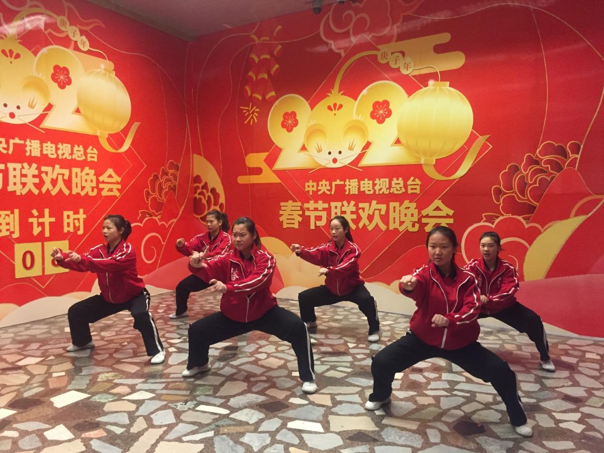 央视春晚进行第二次彩排 塔沟武术节目彰显中国精神