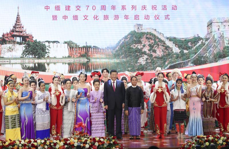习近平:中缅互利合作结更多硕果