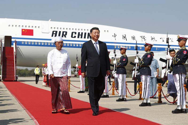 中缅携手构建命运共同体