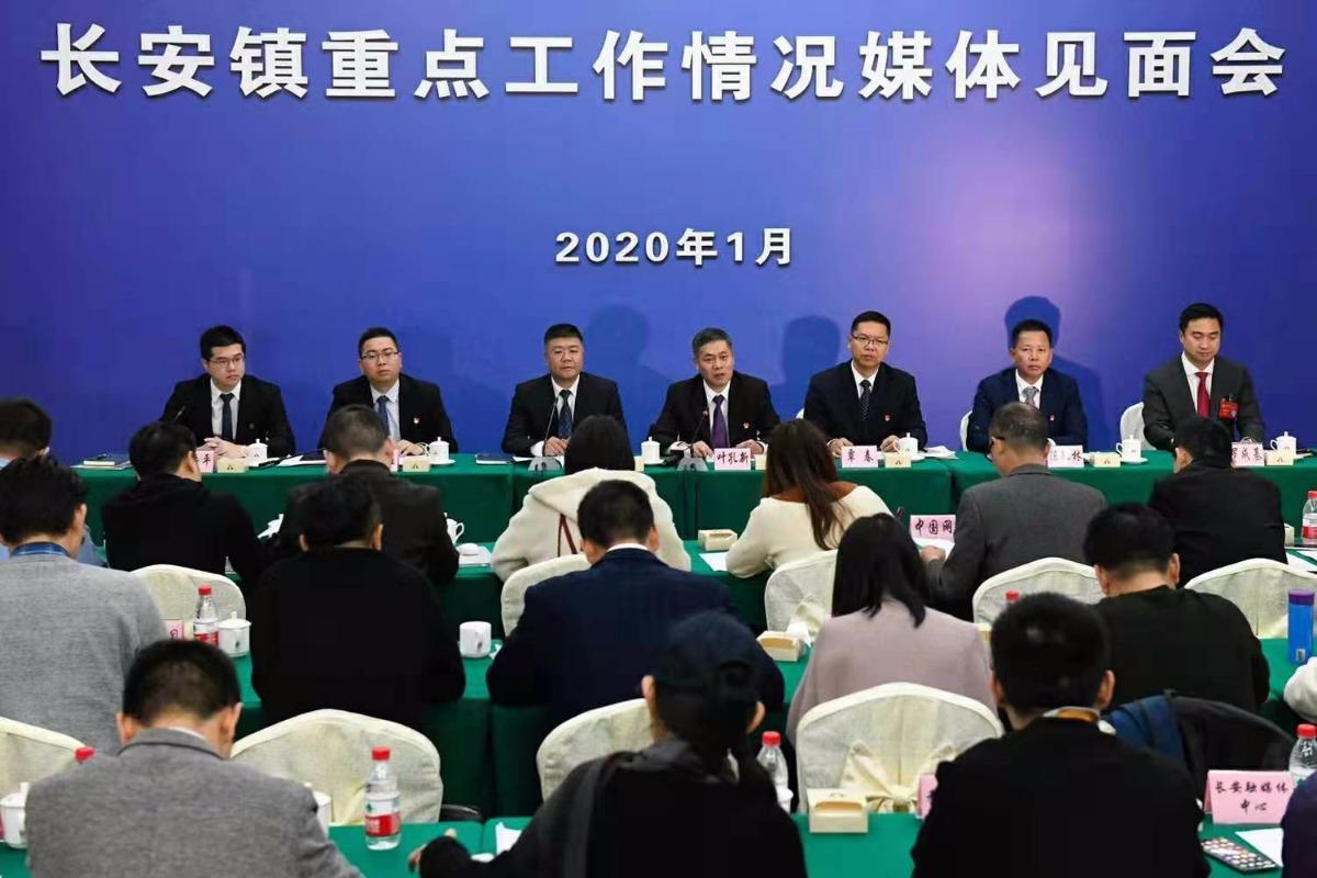 东莞长安产值破700亿元 打造大湾区先进制造业中心重要支点
