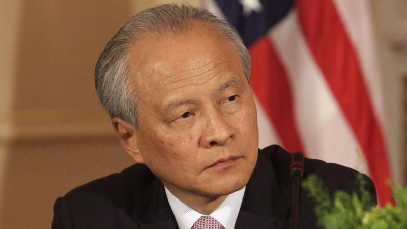 崔天凯谈中美关系 协议增国际市场信心