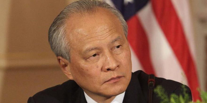 崔天凯谈中美关系 经贸协议增国际市场信心