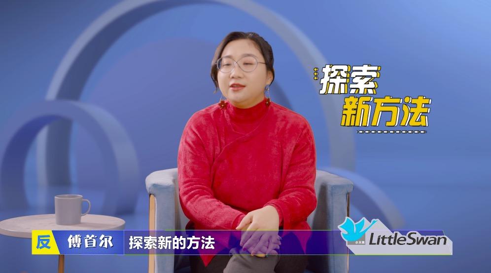 奇葩说傅首尔:传统生活观念