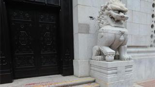 ?中银石狮子中漆弹 建行大厦受袭