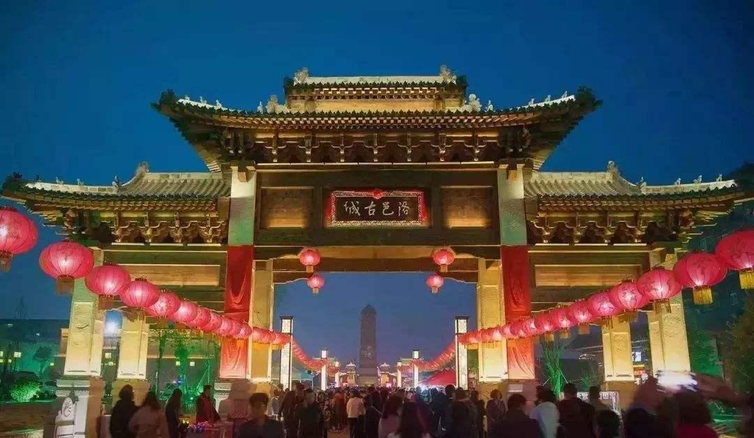 逛廟會、看表演……2020洛邑古城春節文化廟會好戲連台