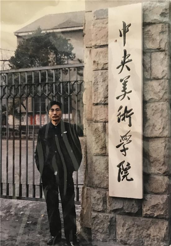 翰墨丹青——中國著名畫家 :  趙玉陽
