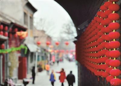 張燈結彩迎新春 紅紅火火洛陽年