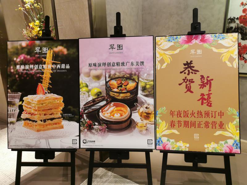 ?京城年夜饭