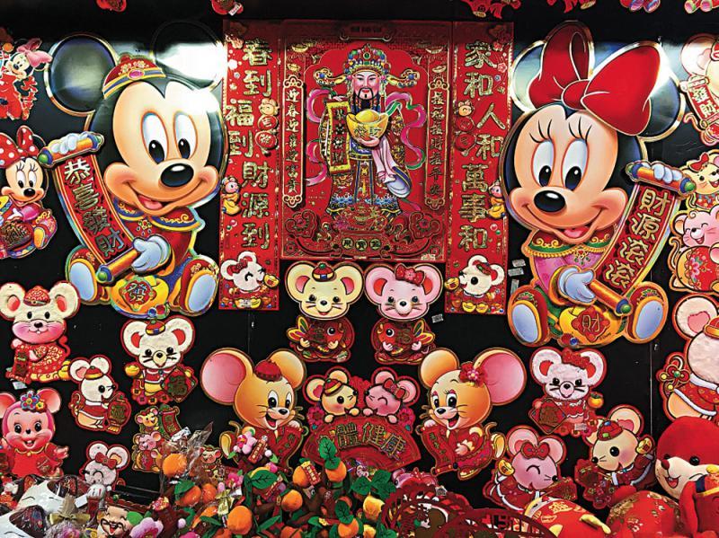 ?广州年货一条街 鼠年饰品惹人爱