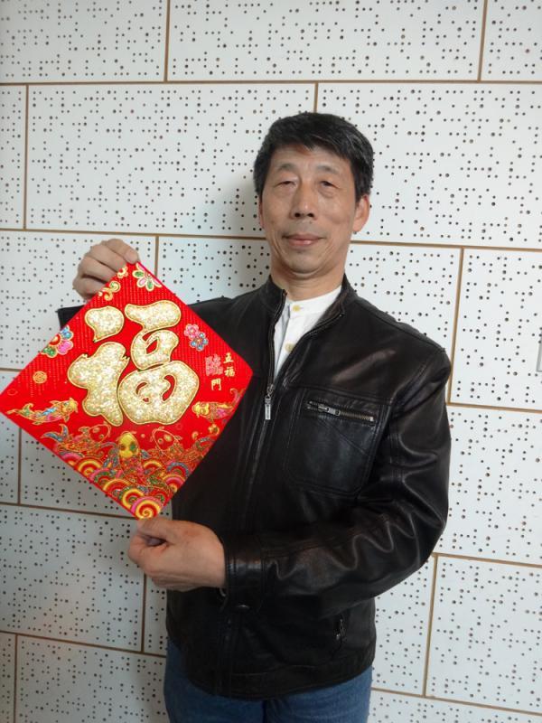 ?程秀荣 香港城市中乐团艺术总监