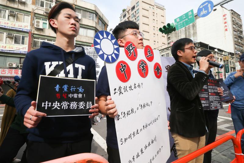 """?國民黨擬設改委會 成立""""兩岸論述小組"""""""