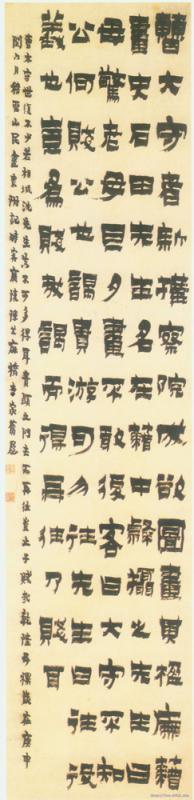 ?书之妙道/经典性和範本性/邓宝剑