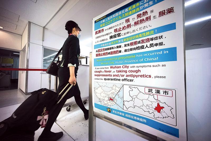?病毒来势汹汹 多国机场加强检疫
