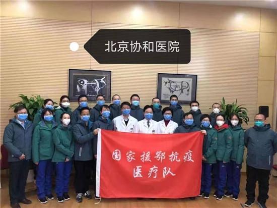 国家队出征 北京派出超强阵容驰援武汉 女医护上阵前剪发令人动容