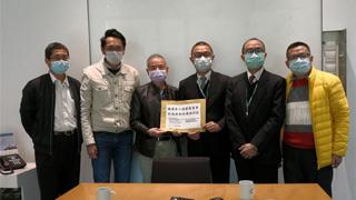 ?香港民航工会提七建议加强机场检疫